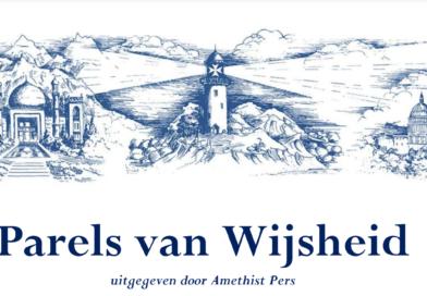 De Parels van Wijsheid binnenkort verkrijgbaar via AmethistPers