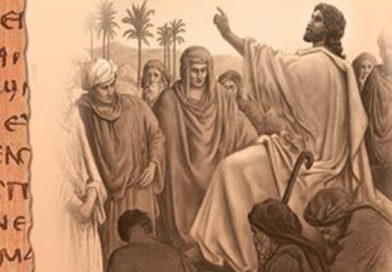 Reincarnatie: De leer van goddelijke rechtvaardigheid. Deel 1/4