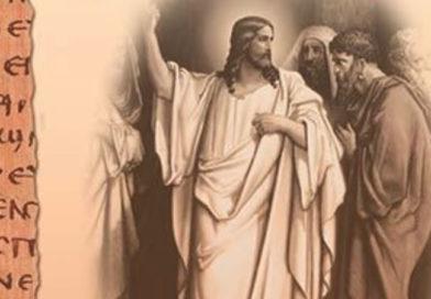 Reincarnatie: De leer van goddelijke rechtvaardigheid. Deel 2/4