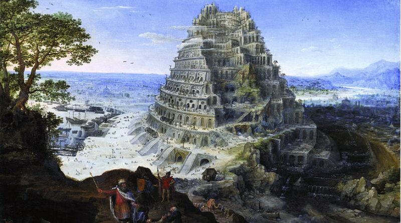 Tower of Babylon
